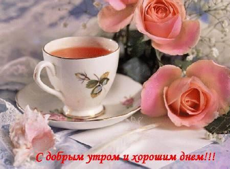 Картинки сделаны из кофе
