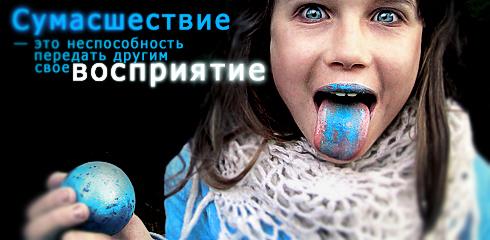http://vcegdaprazdnik.ru/uploads/posts/2010-08/1282161087_34.jpg