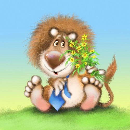 Поздравления льву на день рождения 57