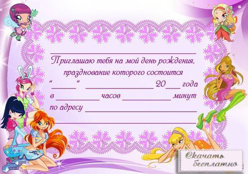 открытки винкс: