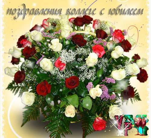 Мисс Весна - Яндекс