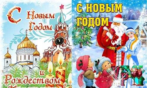 Тур выходного дня таллин-рига