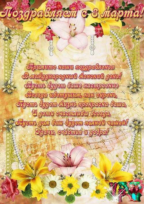 бесплатно фото открытка: