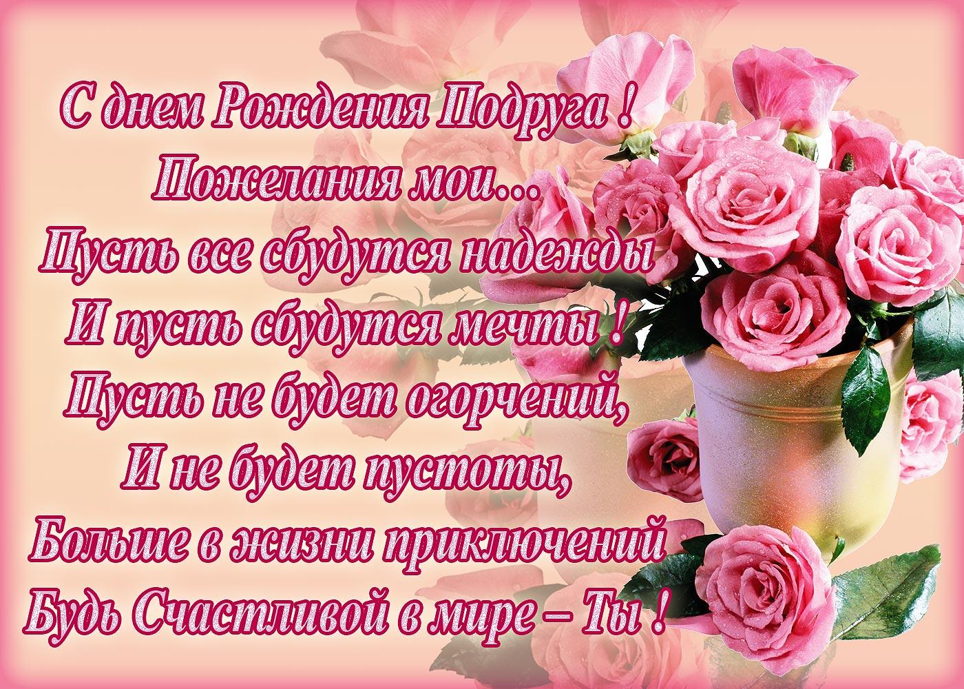 С Днем рождения, Лизонька!