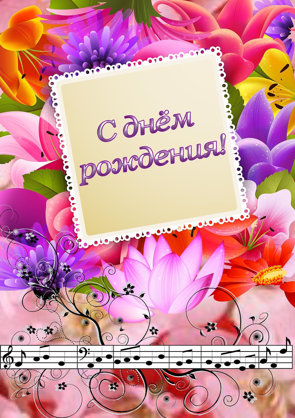 открытки с днем рождения на казахском языке брату