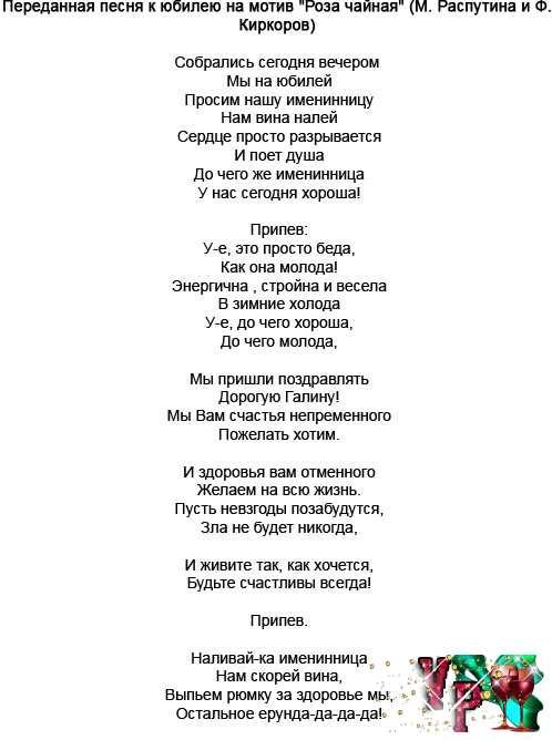 извозчика песня песни мотив про на шпаргалку