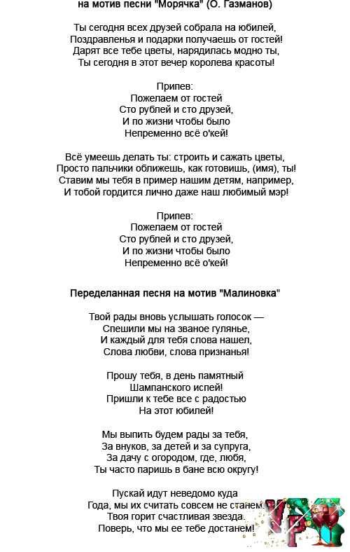 Индексация пенсий в 2015 году в россии с 1 февраля