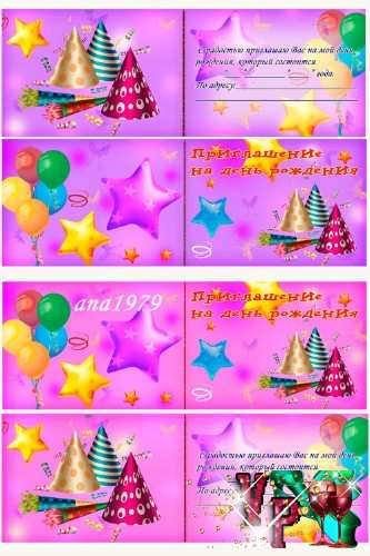 Подарки на день рождения подруге 9 лет