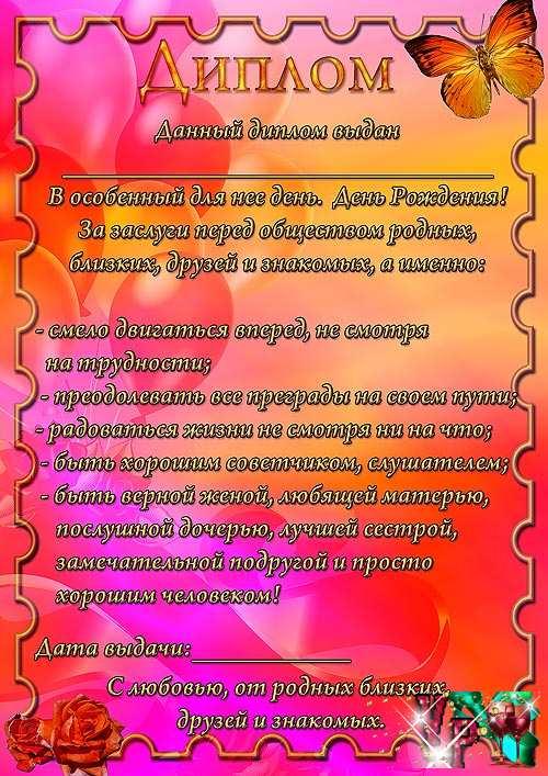 Рецепт лазаньи с фаршем и грибами - пошаговый рецепт с фото