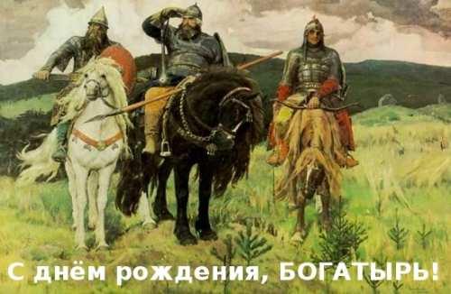 1343049092_otkrytka-s-dnem-rozhdeniya-mu