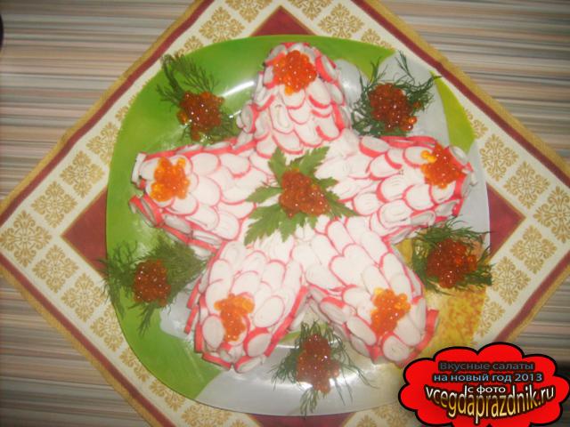 Вкусные салаты на новый год 2013 с фото