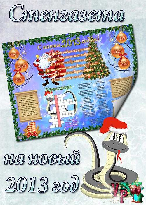 Новогодние ёлки из салфеток своими руками