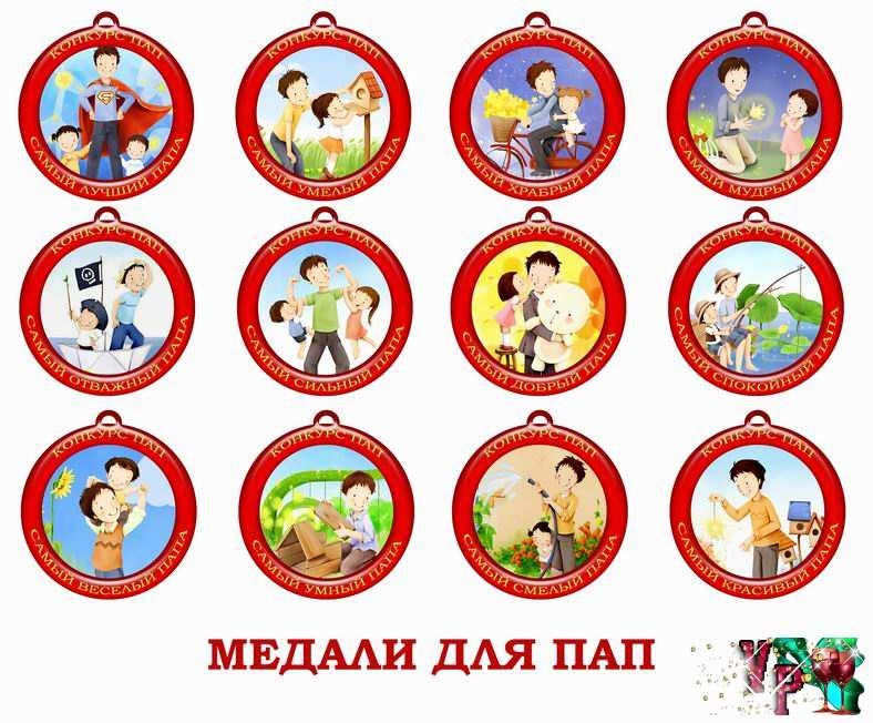 Здоровый образ жизни правильное питание для дошкольников
