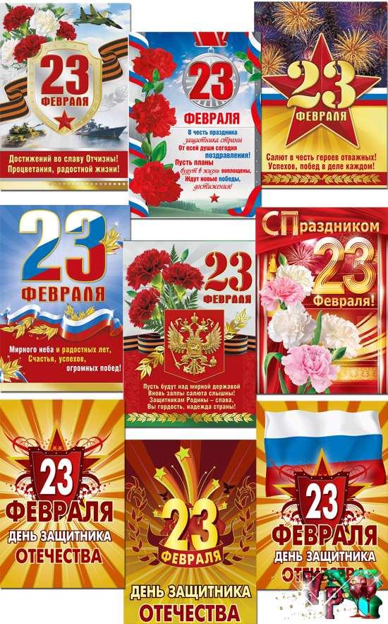 Поздравления открытки друзей с новым годом