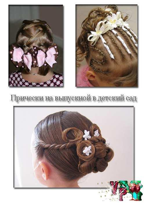 Категория по праздникам детский сад