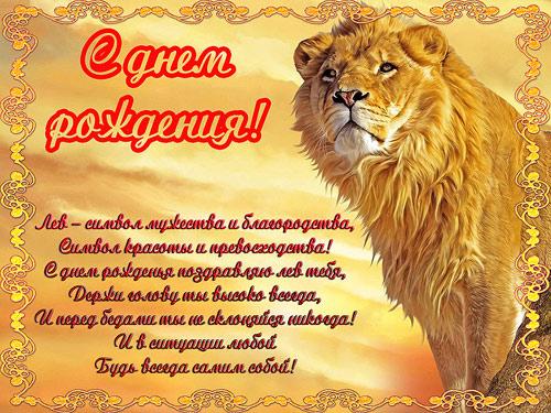 http://vcegdaprazdnik.ru/uploads/posts/2013-07/1372685053_2.jpg