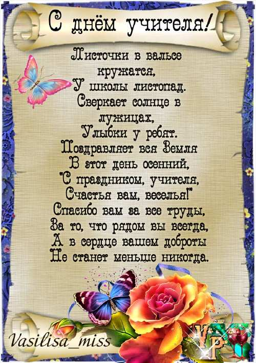 Плакаты опубликовал vasilisa miss дата 16 09