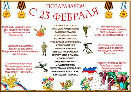 Подарки для разных стран