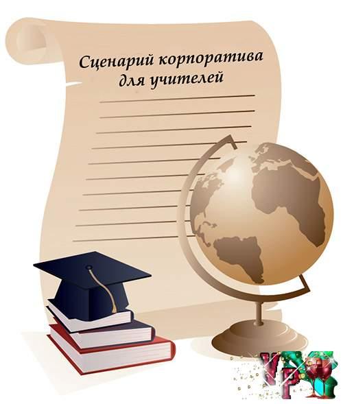 Украина пенсионная реформа в украине 2016 последние новости для женщин