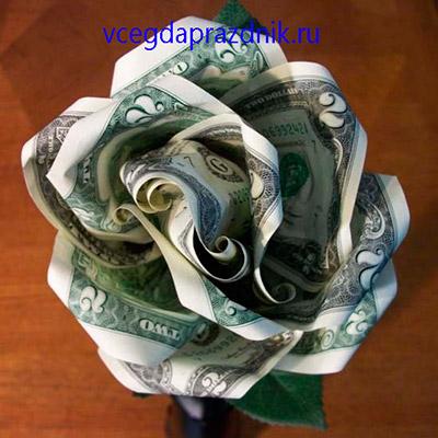 Поздравление на свадьбу к подарку деньги в фоторамке фото 703