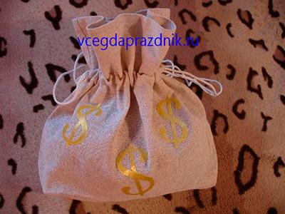 Подарить деньги в шуточной форме