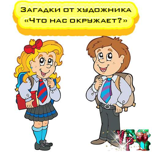 ������� �� ��������� - ��� ��� �������� (�������. ��� ����� �� 8 ���)