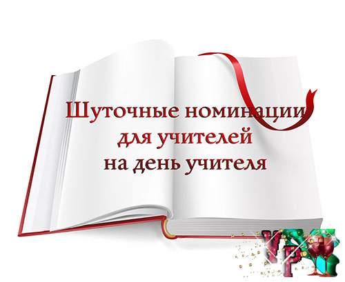 Праздник 9 декабря день героев отечества сценарий