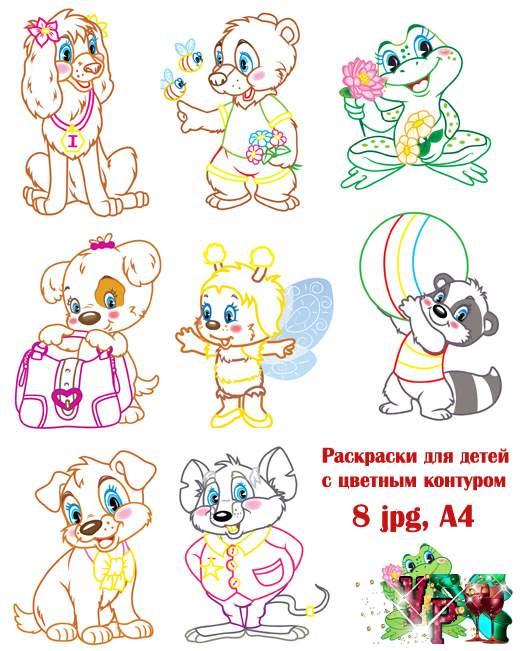 Раскраски для детей с цветным контуром » *Всегда праздник!*