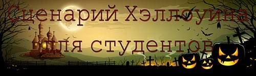 Последние новости на нтв об украине