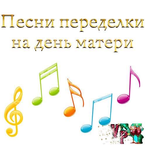 знакомые песни про новый год
