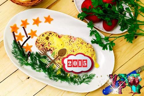Новые вкусные салаты 2015 с фото рецепты