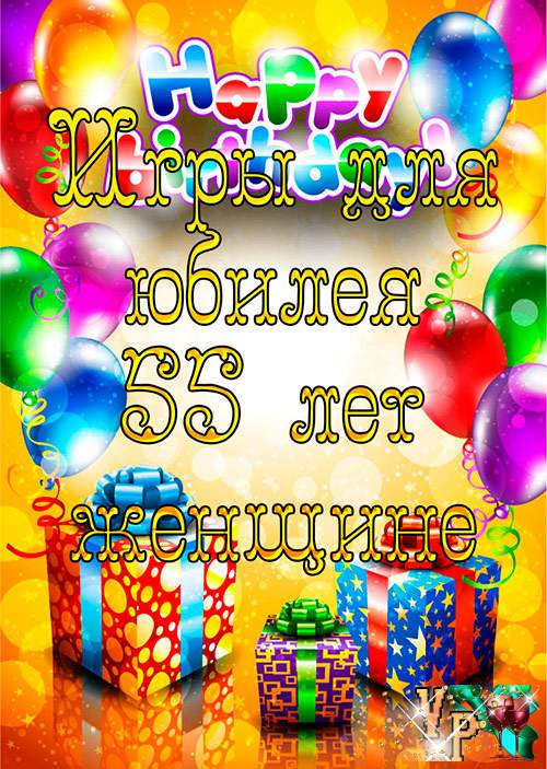 Смс поздравление с днем рождения генеральному директору