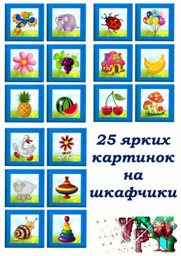 �������� �� �������� 25 ��.