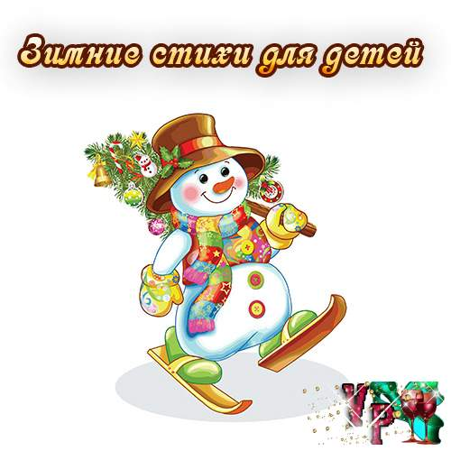 Шансон песня про снег о любви