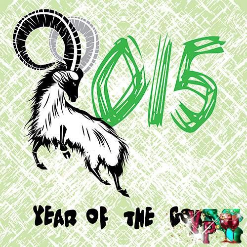Новогодняя сказка 2015 - Козлы на маскараде