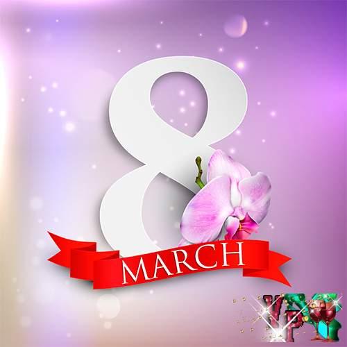 Частушки девочкам на 8 марта. Частушки от мальчиков