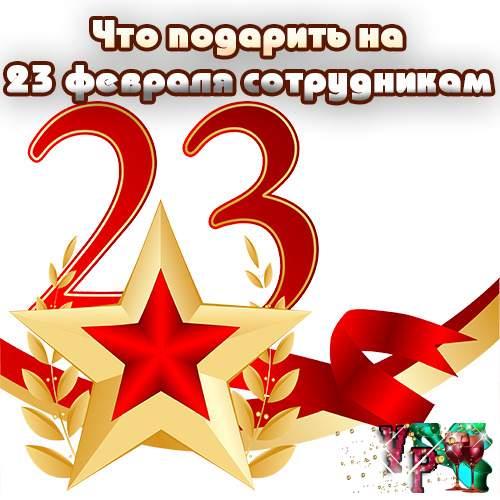 Поздравления с днем рождения прикольные для мужчины с 35 летием
