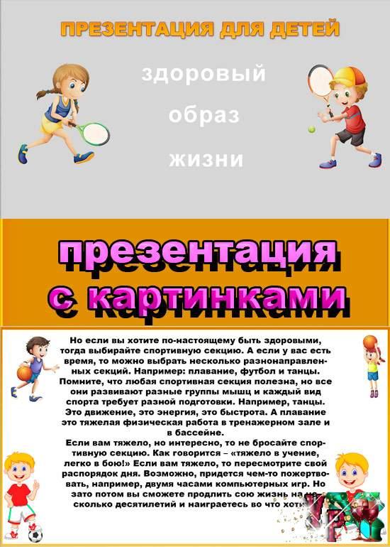 знакомство игровое с детьми детского сада