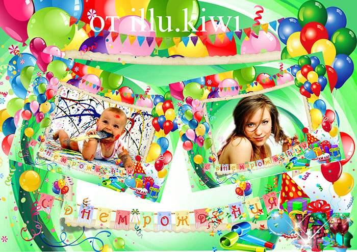 Показать поздравления с днем рождения бесплатно