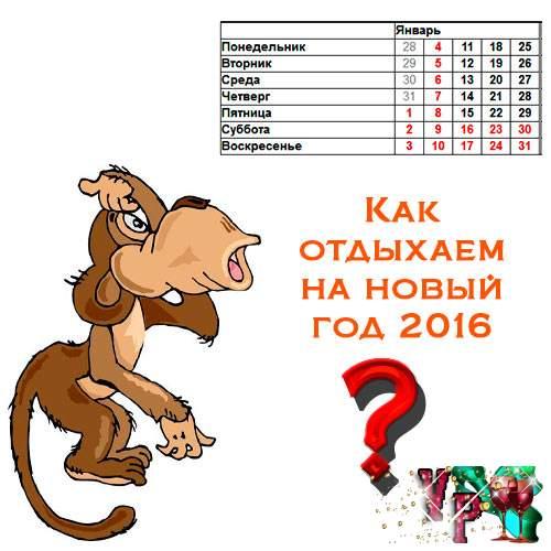 Осетинский календарь на поминальные дни