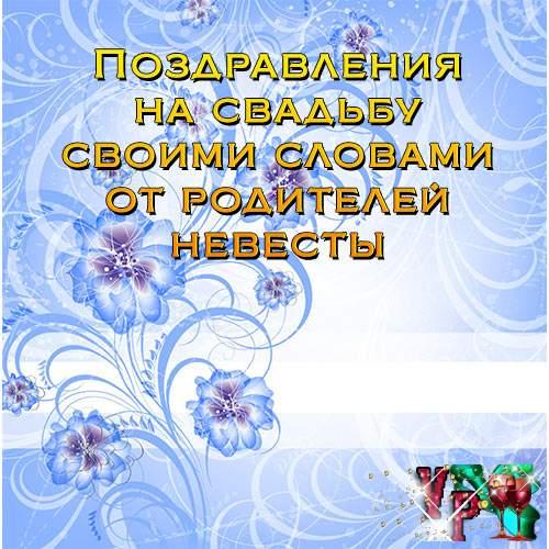 Поздравления с днём рождения стихи в открытках