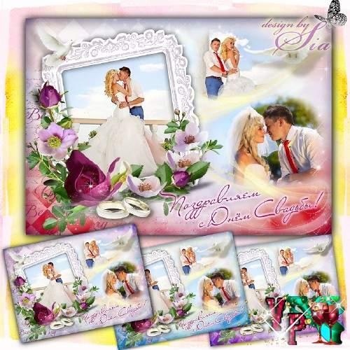 Свадебный коллаж на 3 фото – Теперь вы вместе навсегда