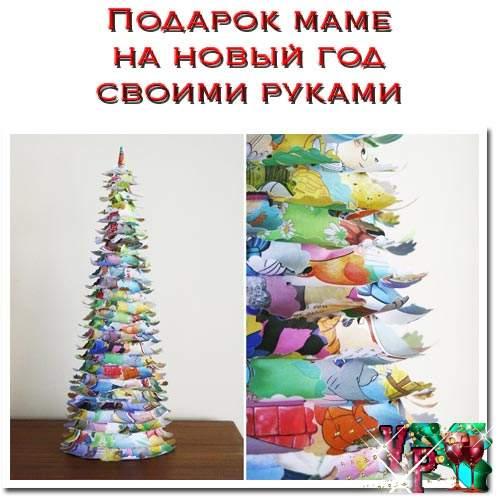 Подарки своими руками на новый год для