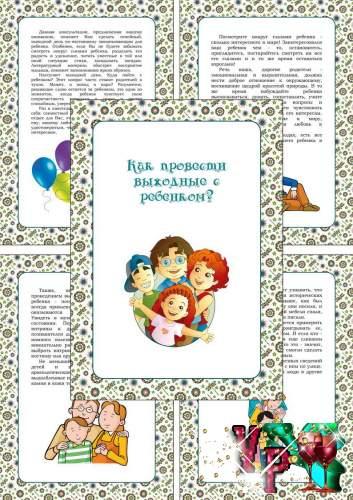 День рождения в детском саду сценарий праздника для детей средней группы