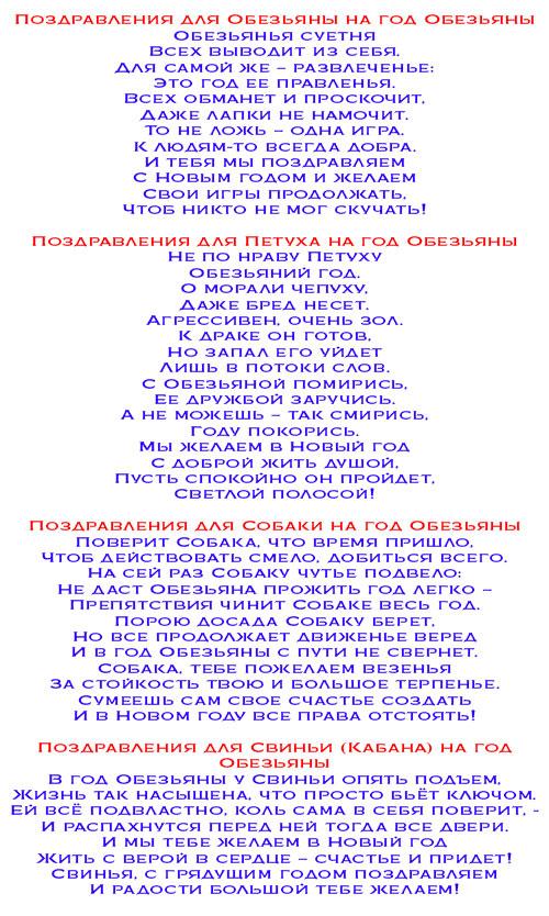60 лет юбилей сценка поздравление