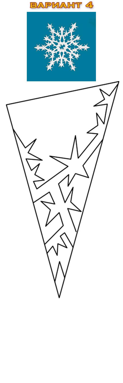 Как сделать разные поделки из бумаги оригами