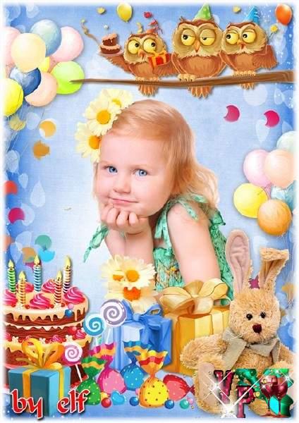 Поздравления с днём рождения своими словами от себя сестре