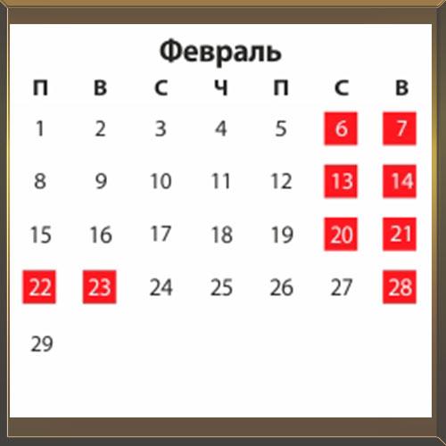 Календарь за 2014 год май месяц