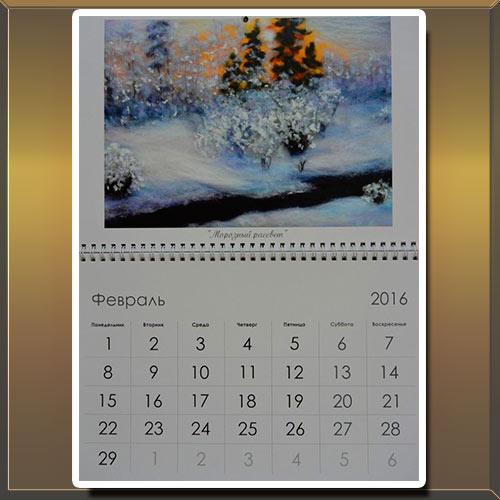 Когда начинается новый год по китайскому календарю в 2016 году