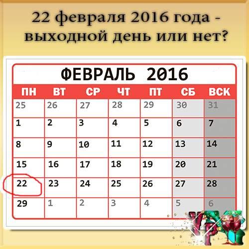 Прививка против ветряной оспы календарь